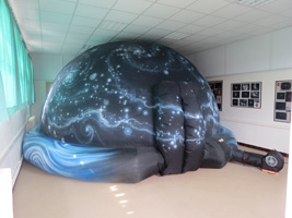 Séance de planétarium @ Société d'Astronomie Populaire de la Côte Basque | Biarritz | Nouvelle-Aquitaine | France