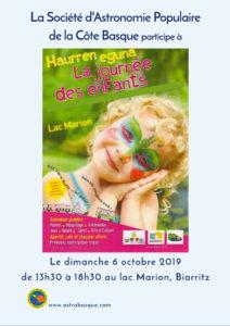 La journée des enfants @ lac Marion | Biarritz | Nouvelle-Aquitaine | France